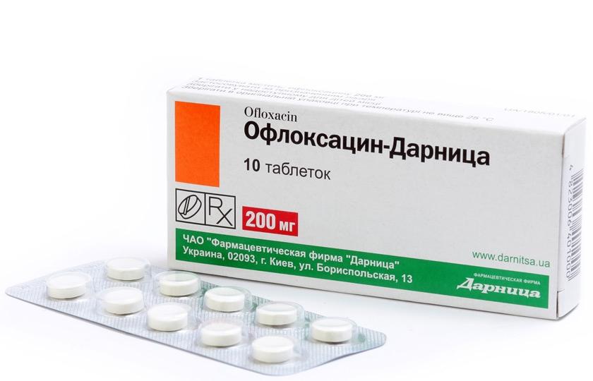 Фото:Офлоксацин при аднексите