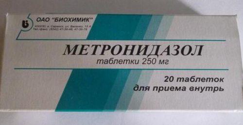Фото:Лечение аднексита Метронидазолом